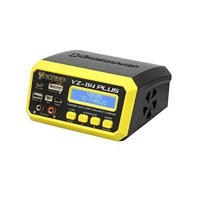 Chargeur d'équilibre Yokomo YZ-114 PLUS AC / DC LiPo / LiHV / NiMH (5S / 6A / 50W)