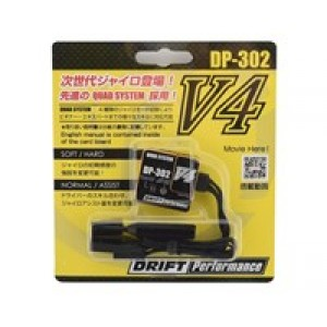 Gyroscope de direction Drift Yokomo DP-302 V4